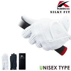KASCO キャスコ ゴルフグローブ 左手用 UNISEX ユニセックス GF-17252 SILKY FIT シルキーフィット ゴルフグローブ(左手用)【18】手袋 右利き メンズ 男性 レディース 女性 ゴルフ用品