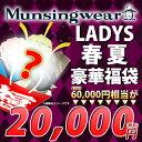 Mu2015sslady_11