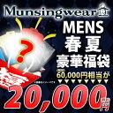 Mu2015ssmen_11