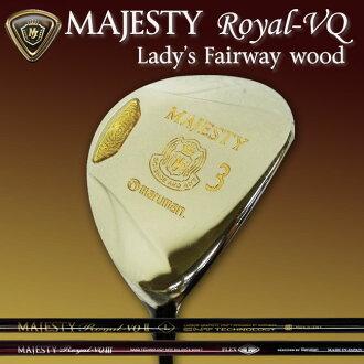 Maruman -Maruman- マジェスティ-MAJESTY-ROYAL VQ FAIRWAY WOOD (Lady's) royal VQ fairway Wood (MAJESTY Royal-VQ2/Royal-VQ3 shaft)