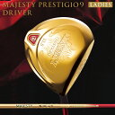 Prestigio9l-dr1