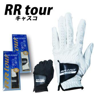 供kyasuko(Kasco)高爾夫球手套人左手反毛皮革合皮/高爾夫球手套左左手使用的kyasukogorufugurobutsua RRTOUR RR-1015白白黑色黑21cm 22cm 23cm 24cm 25cm 26cm/非常便宜的促銷