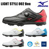 Mizuno - Mizuno - LIGHT STYLE 002 Boa MENS (men's) right field-style 002 boa golf shoes