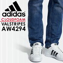 Adidas shoes 1 alt4