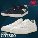 Crt300 1 alt