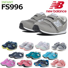 【FS996】NEW BALANCE -ニューバランス- JUNIOR (ジュニア) TD LIFESTYLE ランニングシューズ【17】サイズ13.0-16.0cm