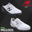 ゴルフシューズ シューズ NEW BALANCE GOLF ニューバランスゴルフ ゴルフシューズ MENS メンズ MG1001 ゴルフシューズ…