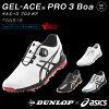 DUNLOP-登祿普-亞瑟士-亞瑟士-GEL-ACE PRO 3 Boa凝膠能手專業3毛皮圍巾高爾夫球鞋
