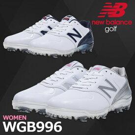 ★残り、23cm、25cm限り!★【SALE】NEW BALANCE GOLF ニューバランス ゴルフ ゴルフシューズ レディース WG996 ツアープロ着用トラクションモデルゴルフシューズ【18】サイズ 23.0-25.0cm 靴