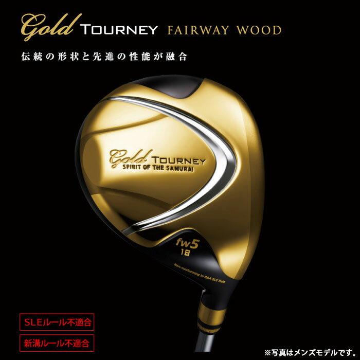 【高反発フェアウェイウッド】MACGREGOR-マグレガー- Gold TOURNEY FAIRWAY WOOD ゴールド ターニー フェアウェイウッド レディース【SLEルール不適合】 | ・ ゴルフ パワーゴルフ