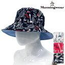 ◆【帽子系】【AL0345】【40%OFF】【春夏モデル】Munsingwear-マンシングウエア- LADYS (レディース) ゴルフ リバーシブルハット 【...