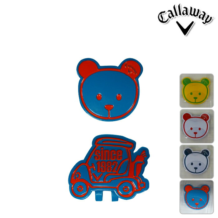 Callaway-キャロウェイ- Bear Marker SS 17 JM ベアー マーカー【17】【ゴルフ用品】