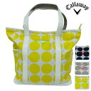 Candy tote 1