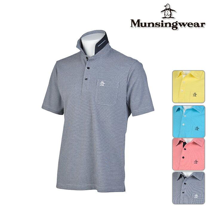 ◆【JWMJ204】【春夏モデル】Munsingwear-マンシングウエア- MENS (メンズ)半袖ポロシャツ【17】【トップス】【ウェア】M,L,LL,3Lサイズ【ゴルフ用品】