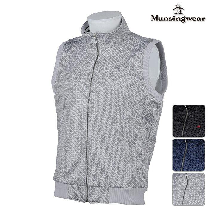 ◆【SG6555】【40%OFF】【秋冬モデル】 Munsingwear-マンシングウエア- MENS (メンズ) フルジップ ベスト【16】【トップス】【ウエア】M,L,LLサイズ【ゴルフ用品】