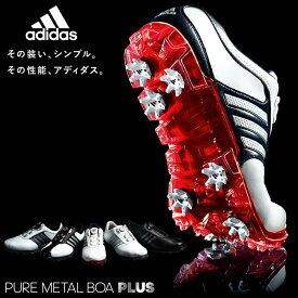 adidas golf アディダスゴルフ シューズ メンズ【WI941】PURE METAL BOA PLUS ピュアメタルボア プラス【19】24.5-30.0サイズ【足幅:3E(EEE)相当】ゴルフシューズ スパイク ボアタイプ