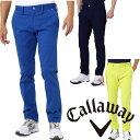 ★ランキング入賞★【46%OFF】Callaway キャロウェイ メンズ パンツ 241-8120507春夏モデル 2WAYストレッチ ツイル …