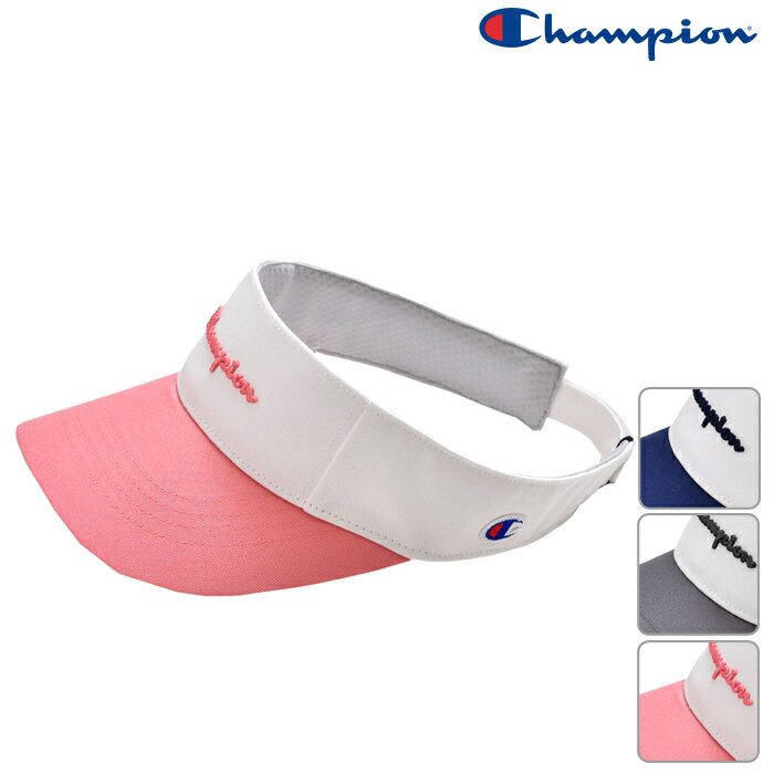 春夏モデル Champion-チャンピオン- LADYS (レディース) バイザー CW-MS701C【18】 F(56.5〜58.5cm)サイズ ウェア ゴルフ