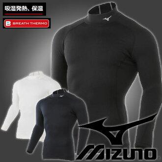 Underwear high neck long sleeves shirt Mizuno Mizuno MENS men bio gear breath thermostat fever material 52MJ7501M L XL 2XL size
