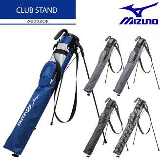 美津浓-美津浓-CLUB STAND俱乐部台灯(5LJK150100)高尔夫球场服务员包