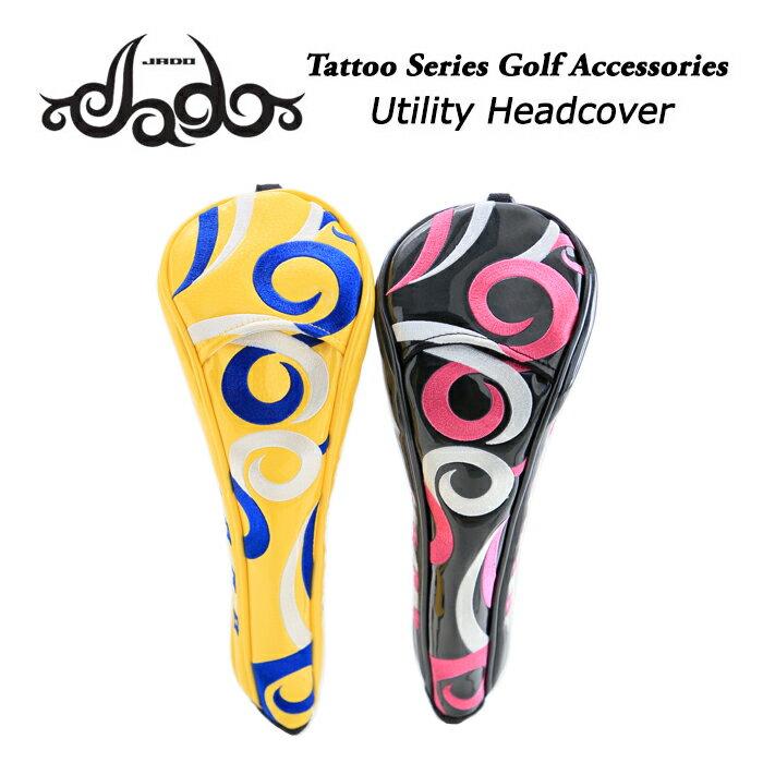【JGHC7771U-02】 【2016年モデル】JADO-邪道- Second edition Crescent Tattoo Utility Headcover セカンドエディション クレセントタトゥー ユーティリティ用ヘッドカバー【ヘッドカバー】