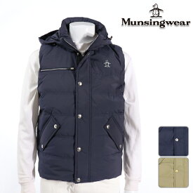 ◆【40%OFF】Munsingwear マンシングウェア メンズ ベスト 秋冬 MGMMGK51秋冬モデル フード付き 上質ダウンベスト【18】アウター M L LL 3L サイズ ゴルフウェア