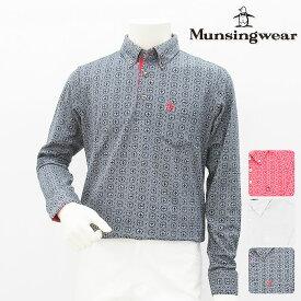 【40%OFF!】Munsingwear マンシングウエア シャツ メンズ 春 夏 XJWML102 春夏モデル 長袖シャツ【18】トップス ウエア M L LL 3Lサイズ
