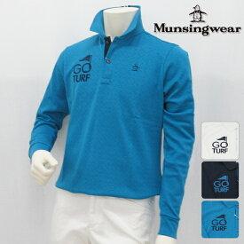 【40%OFF!】Munsingwear マンシングウエア シャツ メンズ 春 夏 XJWML103 春夏モデル 長袖シャツ【18】トップス ウエア M L LL 3Lサイズ ゴルフ用品