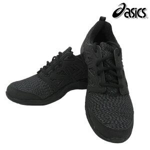 【在庫処分セール 激安】62%OFF ASICS アシックス ウォーキングシューズ ゲルムージー GEL-MOOGEE TDW558 シューズ 25.0cmのみ!! 幅 (2E) ゴルフ 靴
