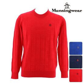 ◆【40%OFF】マンシングウエア 長袖 セーター メンズ MGMMGL06 秋冬モデル【18】チェック柄カシミヤニット M L LL サイズ