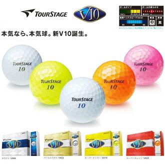 V10 BRIDGESTONE golf ball Bridgestone TOURSTAGE tour stage NEW V10 golf ball ball | Golf power golf powergolf