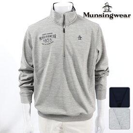 ◆Munsingwear マンシング メンズ 秋冬 XJWMM551PA NEW 秋冬モデル ハーフジップ ブルゾン【18】アウター M L LL 3L サイズ ゴルフ用品
