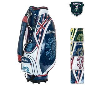 アドミラルゴルフ メンズ 2019年春夏モデル キャディバッグ ライトウェイト スポーツ Admiral GOLF 【19】9.0型 ゴルフ admg9sc2