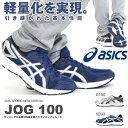 Jog100