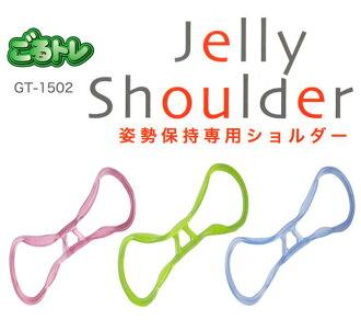 ASAHIGOLF goru托盤Jelly Shoulder高爾夫球練習工具| ・ 高爾夫球功率高爾夫球