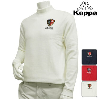 KAPPA GOLF- rain jacket golf - MENS (men's) high neck long sleeves shirt M,L,O,XO size