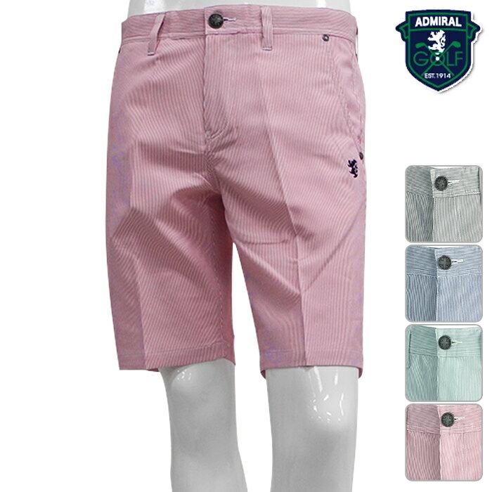 【ADMA747】【春夏モデル】Admiral GOLF-アドミラルゴルフ- MENS (メンズ) コードレーン ショートパンツ【17】【ボトムス】【ウエア】S,M,L,LL,XLサイズ【ゴルフ用品】