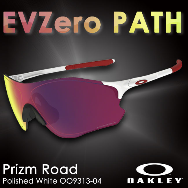 【OO9313-04】OAKLEY-オークリー- EVZero PATH Prizm Road (Asia fit) イーブイゼロ パス プリズムロード アジアフィット サングラス【サングラス】【アクセサリ】