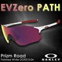 【OO9313-04】OAKLEY-オークリー- EVZero PATH Prizm Road (Asia fit) イーブイゼロ パス プリズムロード アジア...