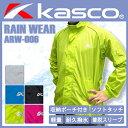 【レイン系】【ARW-006】【買得レイン!!40%OFF!!】【2015年継続モデル】KASCO-キャスコ- MENS (メンズ) レインウェア(上下セット)...