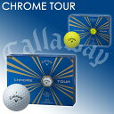 Chrometour_1