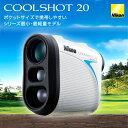 Coolshot20_1