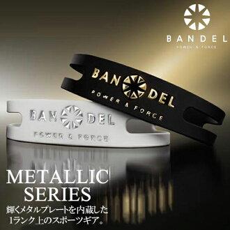 BANDEL POWER&FOCE-卡車戴爾功率&力量-METALIC BRACELET金屬手鐲| ・ 高爾夫球功率高爾夫球