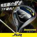 Jgr-dr_c2