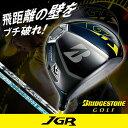 Jgr-dr_c3