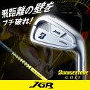 Jgr-forgediron_c1