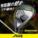 Jgr-hy_c2