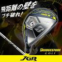 Jgr-hy_c3
