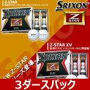 【3ダース販売】DUNLOP-ダンロップ- SRIXON-スリクソン- NEW Z-STAR Z-STAR XV ゴルフボール(1ダース)ごるふぼーる メンズ ...