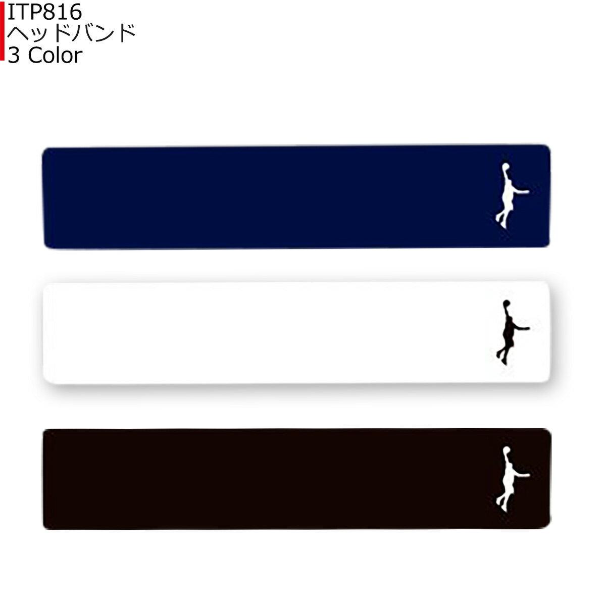 【1注文につき3点までDM便(150円)可能】インザペイント IN THE PAINT ヘッドバンド ITP816 バスケ スポーツ ヘアバンド ターバン